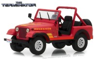"1:43 JEEP CJ-7 Renegade 4х4 1983 (машина Сары Коннор из к/ф ""Терминатор"")"