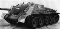 1:43 # 13 СУ-122 1943 г