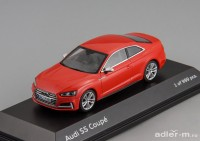1:43 AUDI S5 Coupe 2016 Misano Red