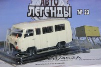 1:43 # 23 УАЗ-452В бежевый