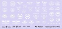 1:43 декаль с логотипами Набор номер 3