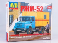 1:43 Сборная модель Ремонтно-жилищная мастерская РЖМ-52 (4333)