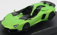 1:43 Lamborghini Aventador J (green)