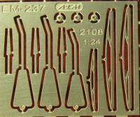 1:24 набор фототравления Стеклоочистители ВАЗ-2108\09 1:24