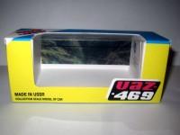 1:43 Коробка для модели УАЗ-469