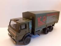 1:43 КАМский грузовик-53212 тент 100 лет Калашникову