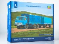 1:43 Сборная модель Камский грузовик-5320 с прицепом ГКБ-8350