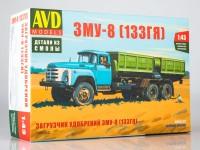 1:43 Сборная модель Загрузчик машин для внесения минеральных удобрений ЗМУ-8 (133ГЯ)