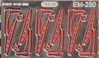 1:43 набор фототравления Дворники для КАМский грузовик 54105 ССМ  никель