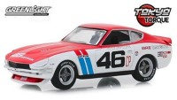 1:43 DATSUN 240Z #46 Brock Racing Enterprises (BRE) John Morton 1971