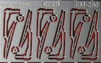 1:43 набор фототравления Дворники для КАМский грузовик 54105 ССМ  матовый никель