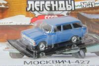 1:43 # 29 Москвич-427 синий