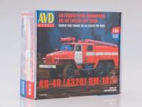 1:43 Сборная модель Пожарная цистерна АЦ-40 (4320) ПМ-102В
