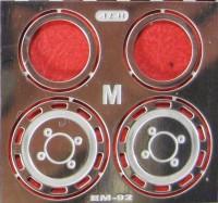 1:43 Фототравление Задние колпаки МАЗ (Маэстро-моделс), блестящий никель