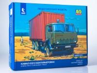 1:43 Сборная модель Камский-53212 контейнеровоз