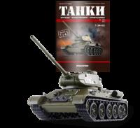 1:43 # 9 Танк Т-34-85
