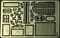1:43 Расширенный комплект фототравления для Горьковского автомобиля с номерами (нержавейка)