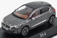1:43 DS4 (рестайлинг) 2015 Platinium Grey/Black (CITROEN)