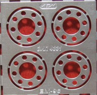 1:43 Фототравление колпаки передних колес ЗИЛ 4331