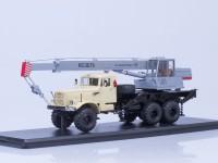 1:43 Автокран КС-3575 (на шасси КРАЗ-255Б1), бежевый/серый