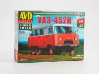 1:43 Сборная модель Микроавтобус УАЗ-452К