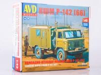 1:43 Сборная модель Командно-штабная машина КШМ Р-142 (66)