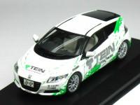 1:43 Honda CR-Z Tein version (white / green)