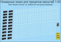 1:43 набор декалей Номерные знаки для прицепов (черные)