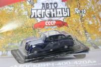 1:43 #10 Москвич-400-422 (журнальная серия)