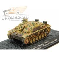 "1:72 StuG. III Ausf. G (Sd-Kfz. 142/1) Fsh.Pz.Div. ""Hermann Goring"" Nettuno (Italy) - 1944"