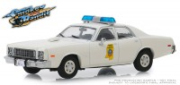 "1:43 PLYMOUTH Fury ""Mississippi Highway Patrol"" 1975 (из к/ф ""Смоки и бандит"")"