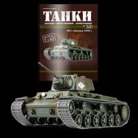 1:43 # 10 Танк КВ-1 образца 1942 года