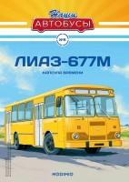 1:43 # 8 Ликинский автобус 677М