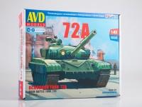1:43 Сборная модель Основной танк Т-72А