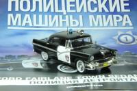 1:43 # 1 Ford Fairlane Town Sedan (Полиция Детройта) (журнальная серия)