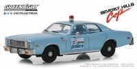 "1:43 PLYMOUTH Fury ""Detroit Police"" 1977 (из к/ф ""Полицейский из Беверли-Хиллз"")"