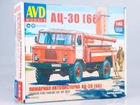 1:43 Сборная модель Пожарная автоцистерна АЦ-30 (66)