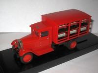 1:43 ЗиС-5 АР Автомобиль пожарный рукавный (хром)