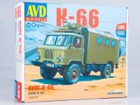 1:43 Сборная модель Кунг К-66